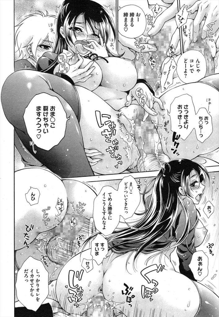 【エロ漫画】電車で出会った少女がとんだ変態痴女だったうえに調教を求めてきたんだがwww