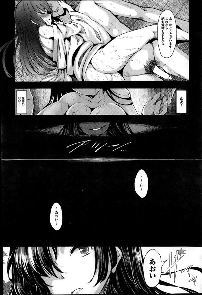 【エロ漫画】一般公開されていない神社の儀式を覗き見ると巫女さんたちが乱交していて強制参加させられ小作りセックス!