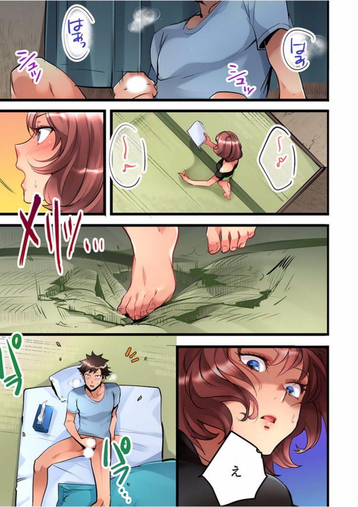 【エロ漫画】オナニーしてたら上の階から降ってきた美少女のオマンコがチンポにシュートしてゴールwww