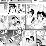【エロ漫画】女子小学生に立ち小便を覗かれたホームレスのおじさんが大人気なくロリマンコを犯しまくるwww
