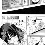 【エロ漫画】同居することになった従姉の性欲がすごすぎて朝っぱらからフェラで起こされ終日セックスwww