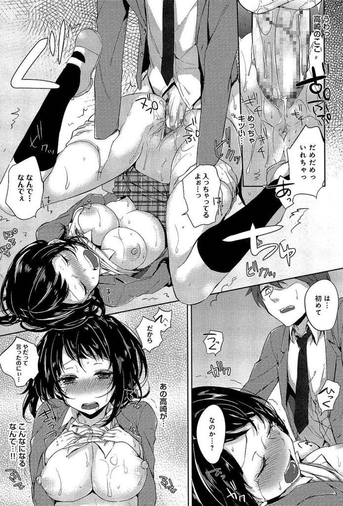【エロ漫画】没収したエロ本を見て学校でオナニーする変態風紀委員長をこっそり撮影して弱みを握って・・・!