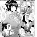 【エロ漫画】真面目で厳しい風紀委員長は実は風俗店でバイトしている淫乱雌豚でしたwww