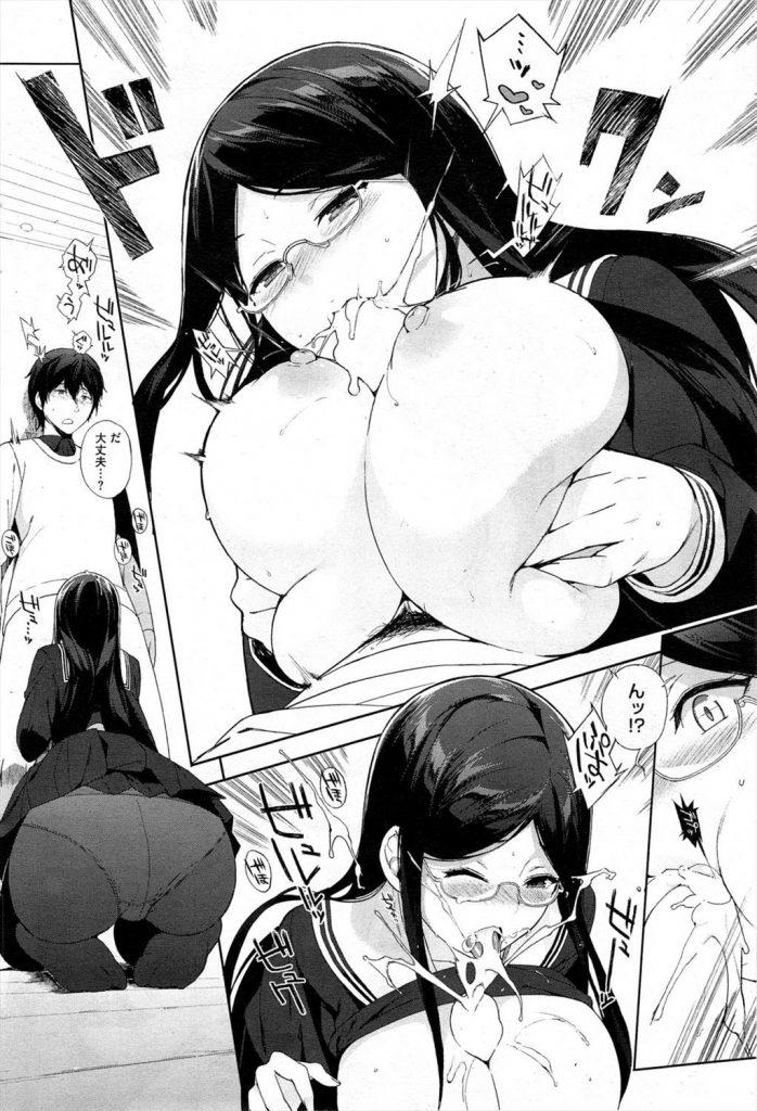 【エッチ漫画】家庭教師先の教え子のお嬢様女子高生は性欲にまみれてる痴女だったwww