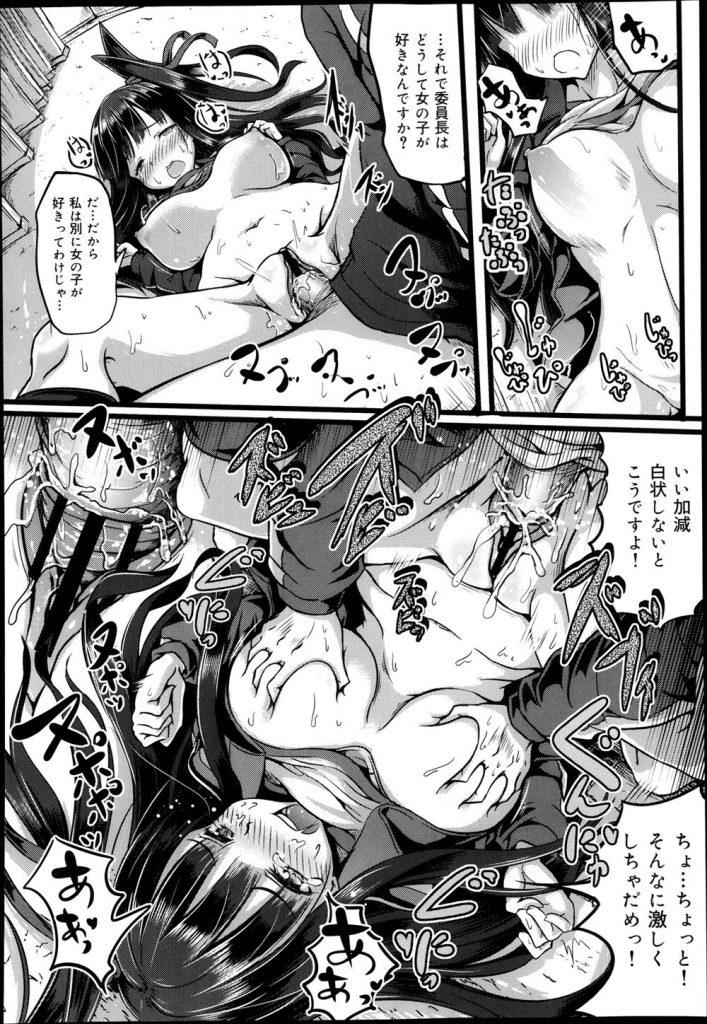 【エロ漫画】女子の体操服姿に欲情した変態レズ委員長が校舎裏でオナニーしているのを発見www