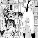 【大人漫画】勉強の息抜きに優等生カップルが学校で羞恥露出セックスしてるwww
