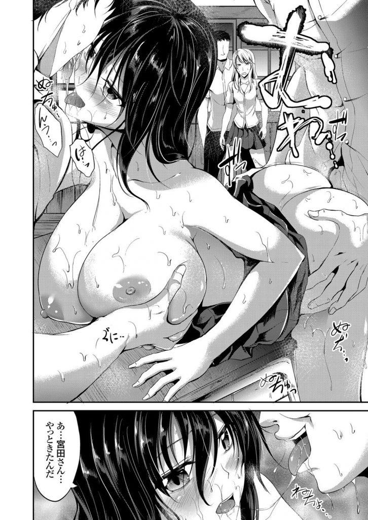 無理矢理 売春 レイプ 漫画 アダルト漫画】無理矢理売春させられていたいじめられっ子JKが ...