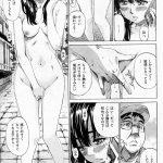 【アダルト漫画】見た目は地味な女子大生がキャンパスで全裸露出する変態痴女だった件www