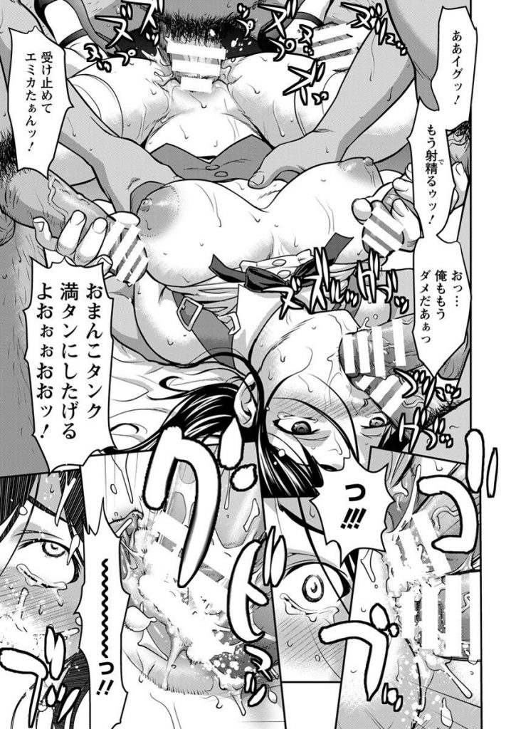 【成人漫画】清楚なイベントコンパニオンがカメラ小僧のキモオタたちに輪姦レイプされるwww
