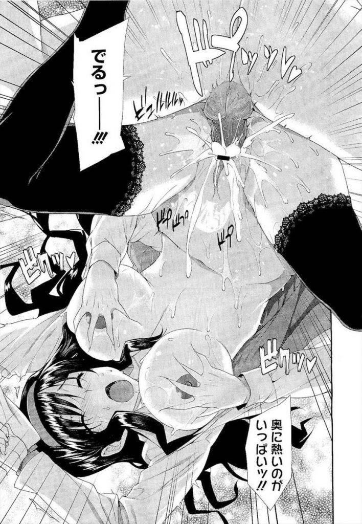 【エロ漫画】幼馴染の保険の先生のお姉さんと子供の頃の約束を守り保健室でいちゃらぶセックスで性感帯を攻めまくり!
