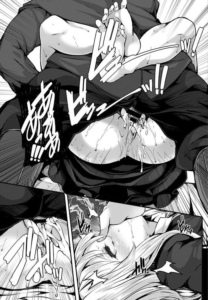 【エロ漫画】新人メイドは仕置きセックスから性の公衆便所と化しアへ顔し続け先輩メイドはご主人様の専用の肉奴隷としての生活がはじまった!