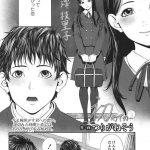【エロ漫画】初恋相手が10年振りに清楚なJKになって再会する!女の初体験に嫉妬した男が女のセックス体験を上書きする!