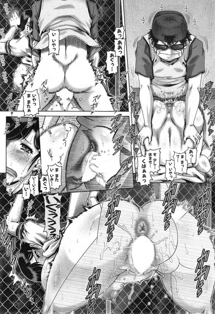 【エロ漫画】性犯罪を抑制する為に欲求不満な完熟ボディーの人妻達がコスプレして町を徘徊し変質者の性欲処理のオナホールとなり未然に防ぐ!