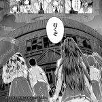 【エロ漫画】男の過去を知りに美少女JK達と旧校舎に行く!ツインテの生娘が男2人に拉致られ無理やり処女を犯され真実が明かされていく!
