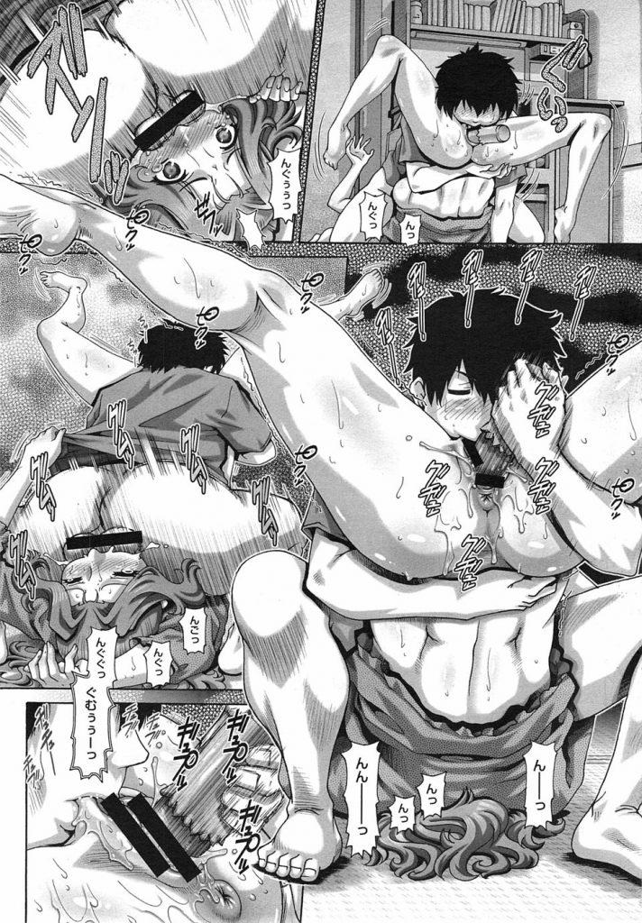 【エロ漫画】子持ちの爆乳人妻の弱みを隣人の男が握り脅迫して欲求不満な完熟ボディーを弄び子供の傍で二穴レイプで快楽堕ちさせ寝取る!