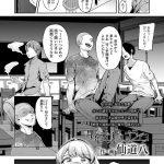 【エロ漫画】旧校舎を探し回る金髪ロングのJKが教室で男達に捕まり陵辱輪姦され雌犬扱いで屈辱的な種付けされて肉便器になる!