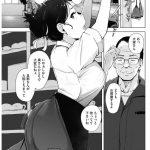 【エロ漫画】旦那の入院で爆乳人妻は喫茶店の家賃が払えず大家が肩代わりして手伝ってもらってると見返りを求めて営業中に店内NTRレイプ!