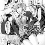 【エロ漫画】事務所が厳しい恋愛禁止の人気の美少女JK読モが双子の兄とデートしてプリクラでイチャラブし電車内の露出セックスで処女を奪う!