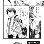 【エロ漫画】朝からツインテールのJKとホテルで援交するモテモテおじさん!常連のJK達が次々と入れ替わりいちゃラブセックスをしていく!