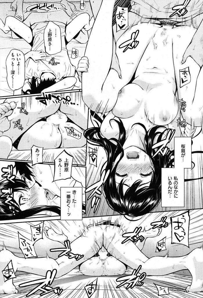 【エロ漫画】素直になれない乙女JKの大好きな男子が告白されてるのを見て用具室に二人きりで閉じ込めてもらい密室で略奪愛の処女喪失初体験!