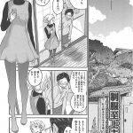 【エロ漫画】卒業を間近に控え制服女子の存在価値を確認したい二人の美少女JKが制服好きの従兄の家に行き貝合わせで3P処女喪失初体験!