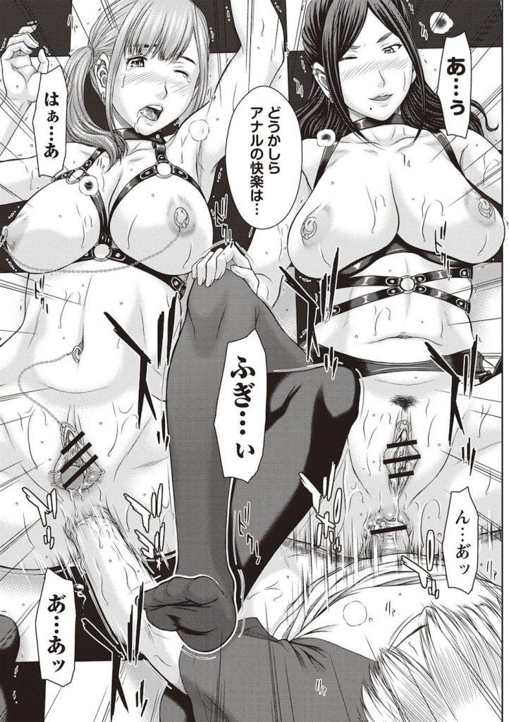 【エロ漫画】変わり者の多い百合マンションでSMレズカップルに子種提供する事になり乳首ピアスとマンコピアスを開けた娘にアナルフィスト!