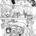 【エロ漫画】幼馴染男子と付き合ったペチャパイJK姉のHに乱入するビッチな妹!淫乱テクで逆NTR3Pエッチバトルに発展!姉に異変が?!