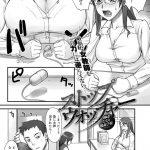 【エロ漫画】時間を止めて女教師をローター責めしてフェラ&AFして目隠し拘束してから感覚のタイムラグを利用して時間を動かし一人全穴輪姦!