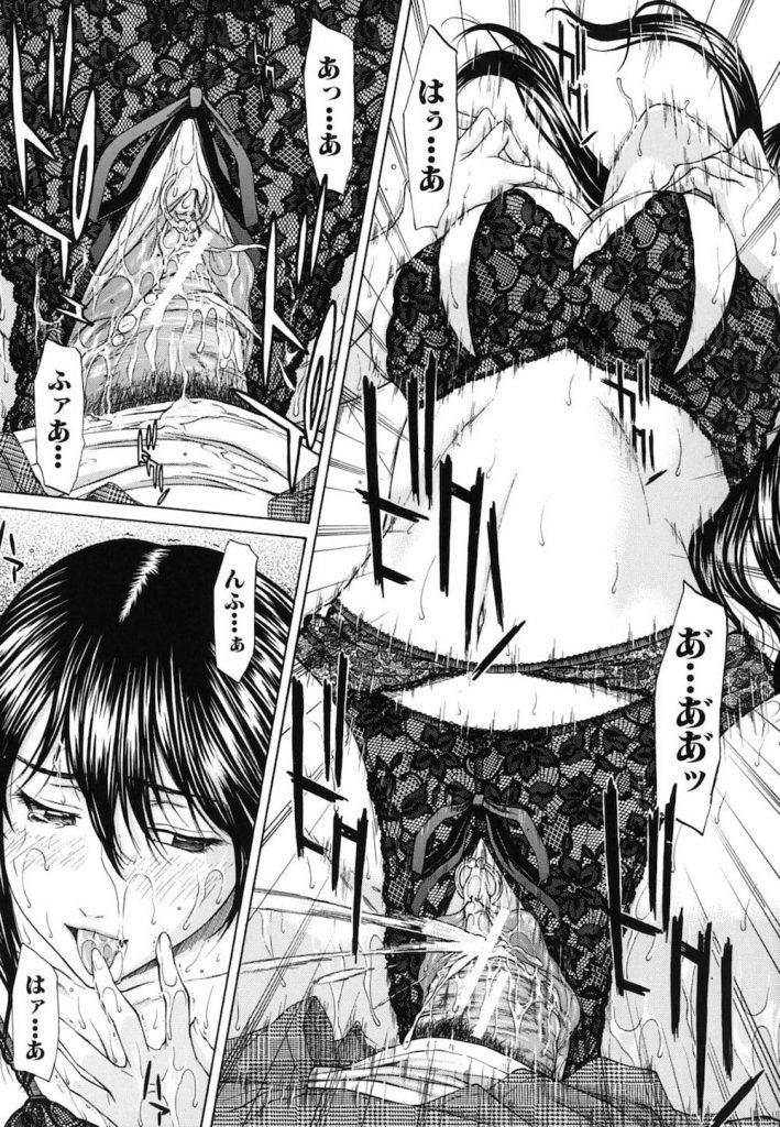【エロ漫画】乳首ピアスを引っ張ったら大洪水になる元カノJDはドM調教されていた!元カレは居酒屋コンパで美少女とラブホに行きゴム付きH!