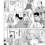 【エロ漫画】ポニーテル美人のコンビニ店長と目が合うコミュ障男!レジ下で接客中に性器を手メコしトロマンにしてから立ちバックでぶっかけ!