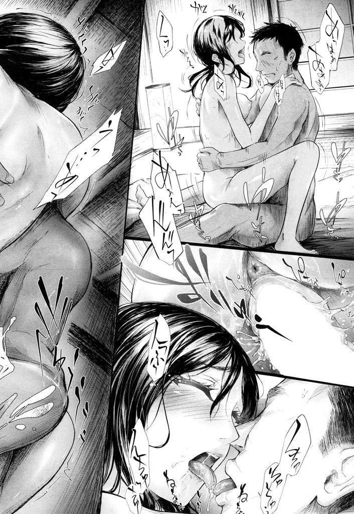 【エロ漫画】電車で居合わせたおじさんに付いて行き温泉旅館で一緒に泊まろうとする美少女JKが宿代の代わりに援交を申し出て処女を捨てる!