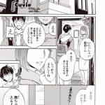 【エロ漫画】テストの点が悪くなり家庭教師とHが出来なくなった美少女JKが試験が終わって彼の元に行き大声で喘いでイチャラブ中出しえっち!