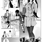 【エロ漫画】音ゲーSNSで知り合った美少女JK彼女は性感帯が毎日変わる変な体質?!実は双子だった姉妹を交互にハメて欲張り双子丼乱交!