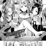 【エロ漫画】誘われて行った合コンが童貞野郎ばかりだったビッチギャル三人組がエッチな女王様ゲームで翻弄し6P乱交セックスで筆おろしする!