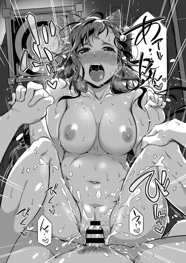 【エロ漫画】倒れてた美少女を助けてあげ一晩休ませてあげたら家出した猫又のお姫様だと分かりマタタビの匂いで発情して御礼のセックスを行う!