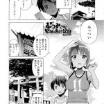 【エロ漫画】夏休みに神社でスクール水着の日焼け跡ロリボディのJSが友達と中出し青姦して遅れてきたもう一人も加わり二穴同時挿し3P乱交!