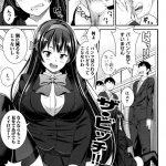 【エロ漫画】転校生の美人JKはドスケベビッチで童貞男子達と4P生ハメ中出しセックスして初見のおじさんと逆援交でバニー衣装のコスプレ姦!