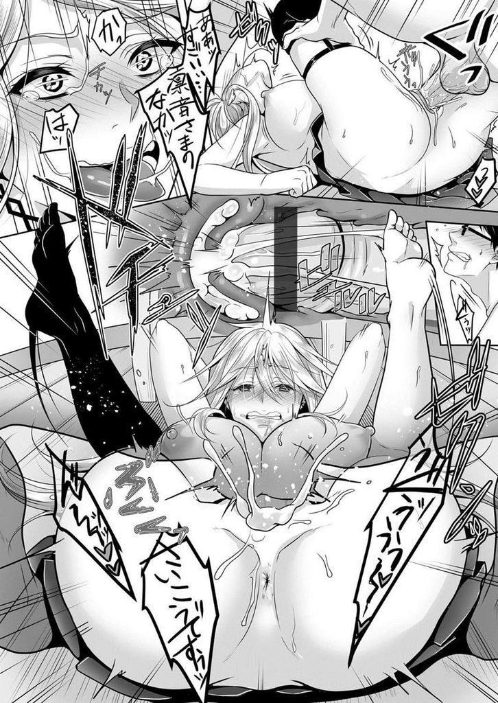 【エロ漫画】ドM変態ティチャーに虐めて欲しいと懇願されたドSヤンキーJK!虐めるつもりが潮吹き絶頂させられ萎えない肉棒で中出しループ!