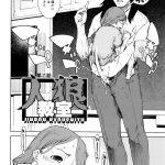 【エロ漫画】圧倒的な雄の力で貧乳JS達を発情させ男子には勃起すら許さない新任教師が授業中に問題を解いた少女達にご褒美の子作りセックス!