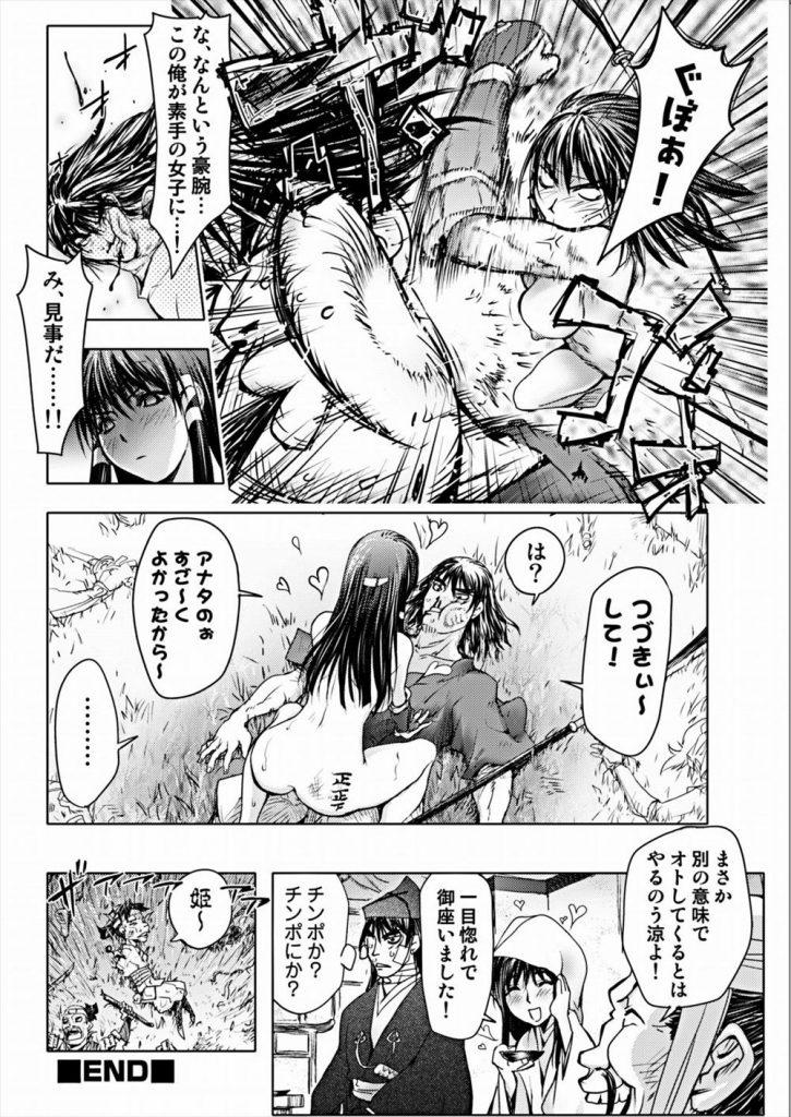 【エロ漫画】泥酔状態になると最強になる女武者で酒乱の巨乳姫様!泥酔しすぎて淫乱痴女になりストリップして敵の殿に種付け処女強姦される!