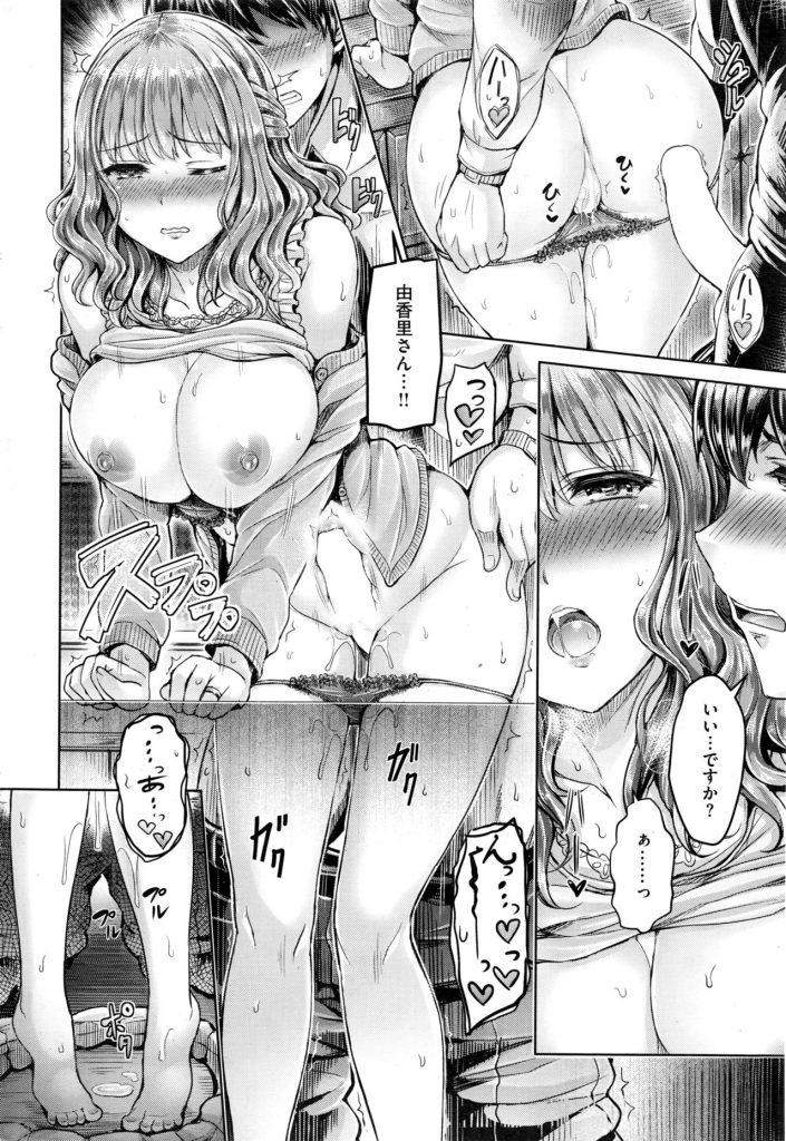 【エロ漫画】夫に相手にされない巨乳奥さんが短いスカートを穿いて義弟に襲わせ夫が隣の部屋で寝てるのにデカ乳を揺らしながら寝取られSEX!