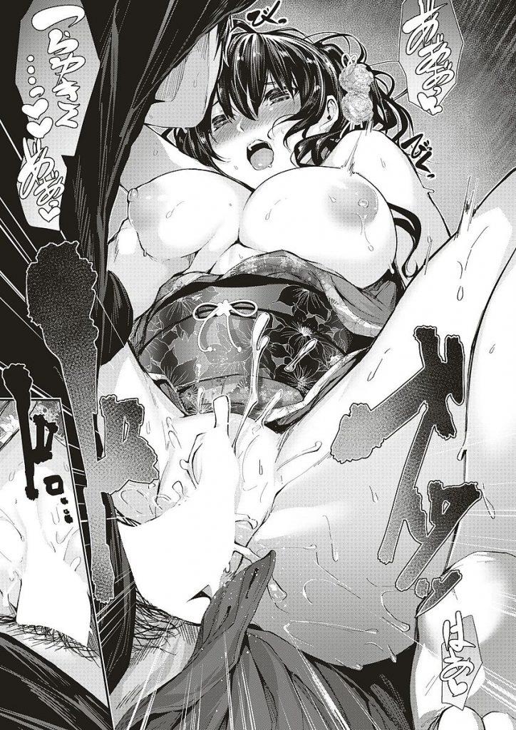 【エロ漫画】正月に近所に住む片思いの男子と着物姿で下ネタかるたをする巨乳娘!乱れた晴れ着姿に興奮した彼が襲ってきていちゃラブ中出しH!