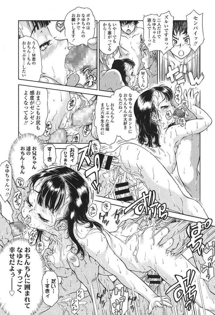 【エロ漫画】キャンプ場に来た大学生達と仲良くなった地元のスケベJSが4P青姦を堪能し露天風呂でアナル処女を喪失し三穴挿入で全穴中出し!