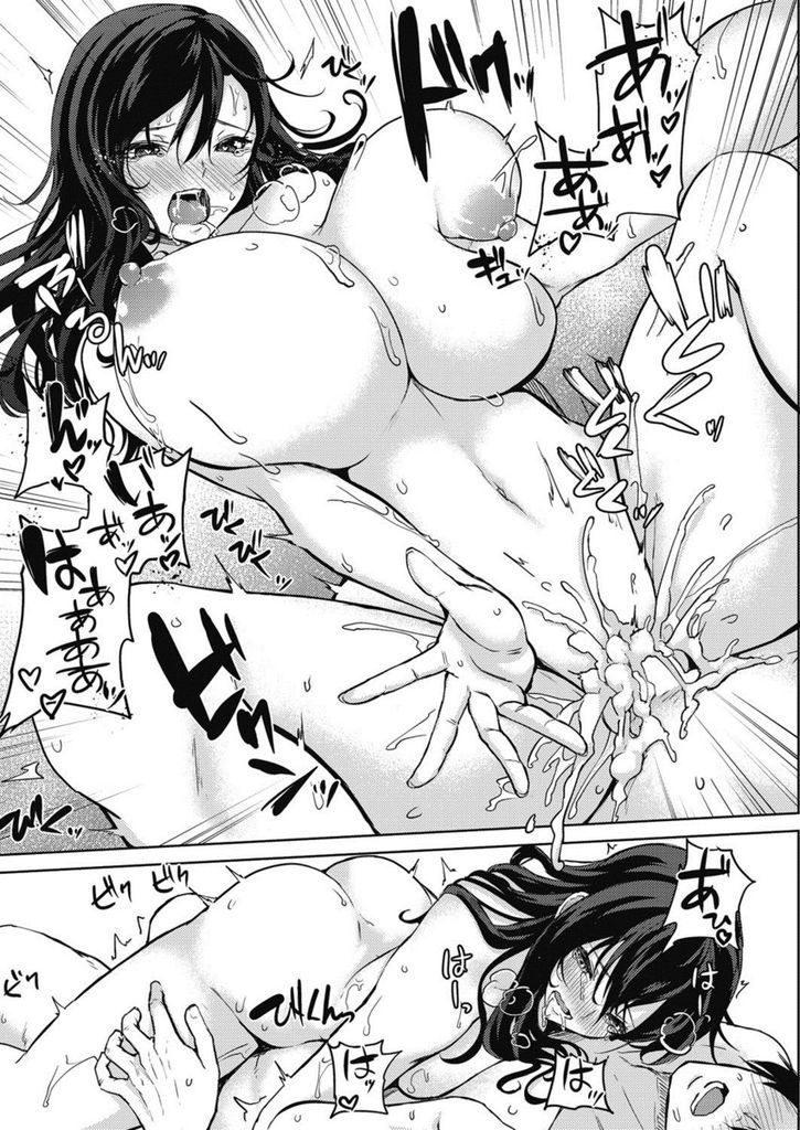 【エロ漫画】好きだった男子にイメチェンして偶然を装い再会する爆乳美少女JKがデカ乳で誘惑し扱いて乳内射精させ想いを伝えて中出しSEX!
