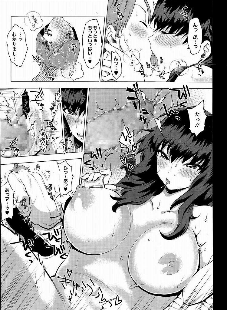 【エロ漫画】清楚に見えるのに甘えん坊でHな巨乳JKが自分の誕生日に大好きな彼氏のチンポをプレゼントに指定してイチャラブSEXで処女喪失!
