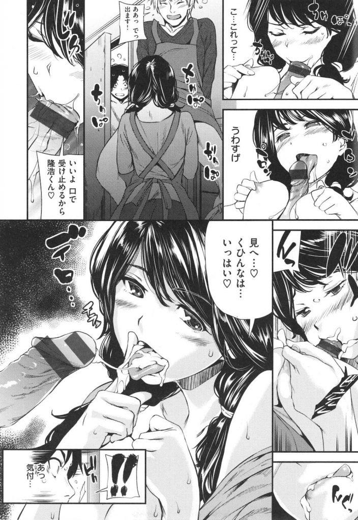 【エロ漫画】本屋でバイトするフリーターをノーブラで誘惑する店長の奥さんが接客してる最中にチンコを舐め上げ抜かずの中出し連続SEX!