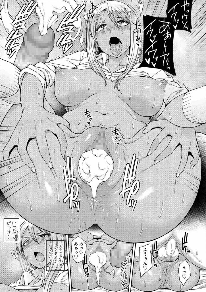 【エロ漫画】イマドキの黒ギャルJKが久々に会った叔父さんにデリヘル嬢と間違われ即尺してから追加料金で近親チンポの中出しHでガチイキ!