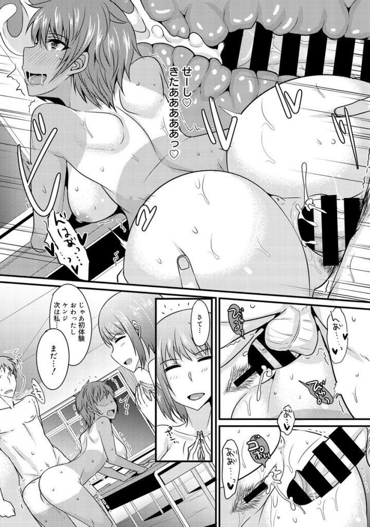 【エロ漫画】恋愛に興味がないのにHには興味深々な陸上部で褐色肌の巨乳JK!ビッチ友達のセフレを借りてガニ股フェラで肉棒を扱き処女喪失してSEXに嵌る!