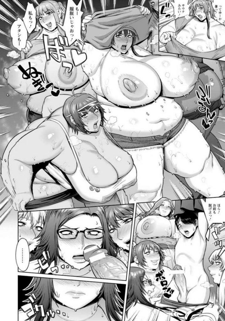 【エロ漫画】バスの中で超絶デブな女をSNSに晒し上げる男が被害を受けた激ポチャボディの女達に復讐の肉弾逆輪姦され聖水で溺れながら搾精される!