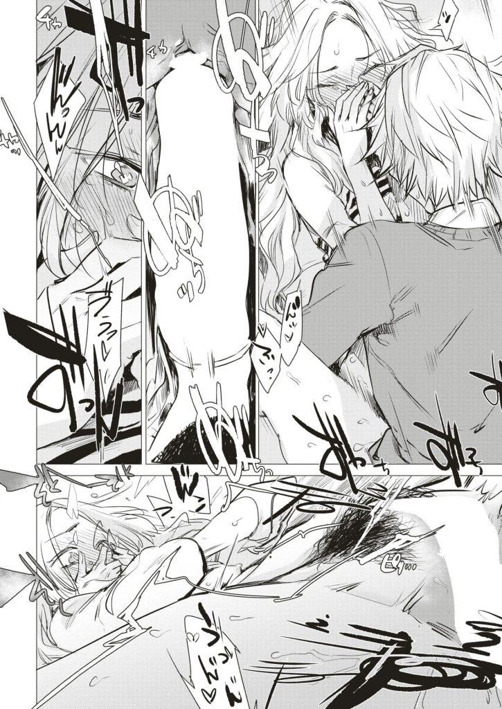 【エロ漫画】趣味のサバゲーを職場で熱く語るOLが興味を持った同僚と一緒に行き終わった後に家に誘って手と手が触れ合い照れながらいちゃラブエッチ!